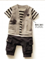 Baby Boy's Sleeper/Romper/Set