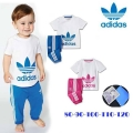 Adidas Pink Set (Deign 2)