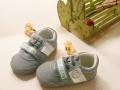 Mothercare Choo Choo Train Grey Crib Shoe 小熊熊鞋鞋