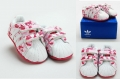 ADIDAS Pink White BB Shoe  白梅色BB鞋