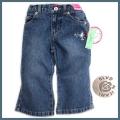 BLVC Small Blossom Jeans 刺绣小梅花牛仔裤
