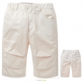 Catimini Simple Khakis Quarters Pant 杏色休闲梭织短裤