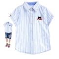 Miki House Double B Blue Stripe Collar Shirt 浅蓝色小熊绣花梭织衬衫