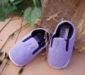 Mothercare Blue Stripe Shoe 男生蓝色布鞋鞋