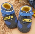 Mothercare Robot Blue Shoe 蓝色男生休闲鞋