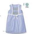 Nissen Stripe Blue Dress 全棉蓝条纹连身裙