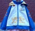 Nova Boy Blue Hoodie (detachable) Jacket 男生带帽蓝色外套