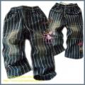 Nova Boy Stripes Pant 全棉贴布绣汽车休闲长裤