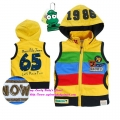 Sago Kids No.65 Stripe Yellow Vest 金黄色绣花帽背心