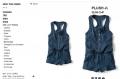 ZARA Plush Blue Jumper 官网连身衣